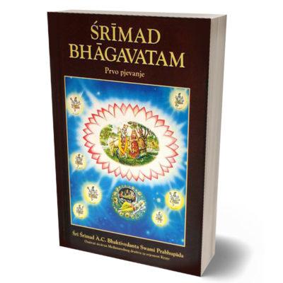 3D knjiga srimad bhagavatam 1pj 1