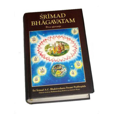 srimad-bhagavatam-prvo-pjevanje-stvaranje-slika