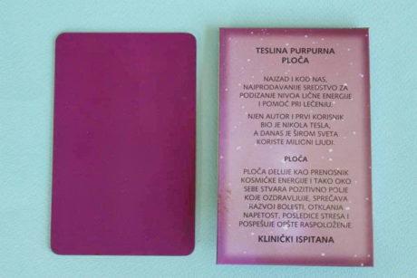 Teslina purpurna ploca 6