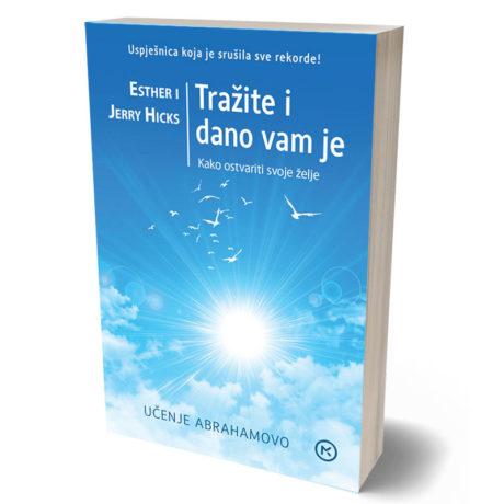 3D knjiga TRAZITE I DANO VAM JE 1