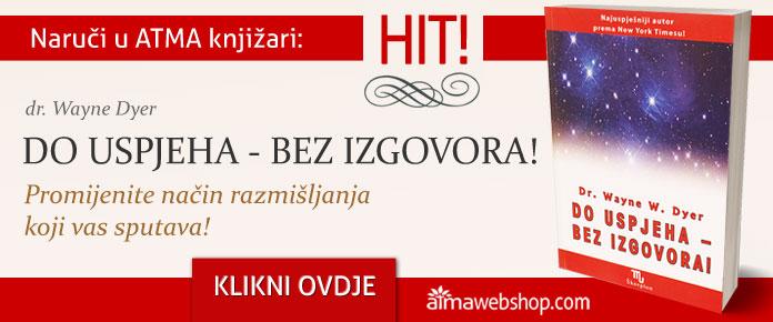 banner za knjige wayne dyer do uspjeha bez izgovora